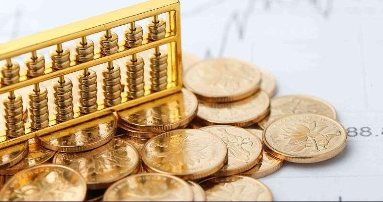 واریز و تقاضای وجه در معاملات آنلاین آتی سکه